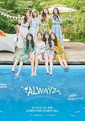 「Lovelyz」、2度目の単独コンサート2次ポスターが公開へ!