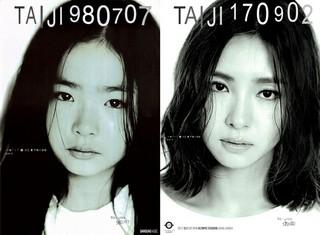 歌手ソ・テジ、デビュー25周年プロジェクトが始動!ポスターの少女シン・セギョンが感動を伝える。