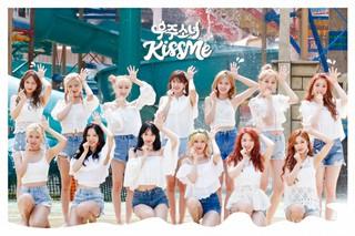 """「宇宙少女」、本日(7月14日)発表のサマーソング""""KissMe""""に期待!"""
