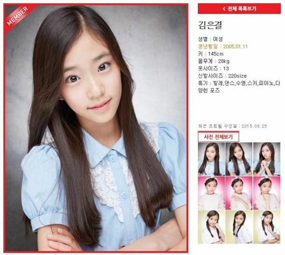 「アイドル学校」の最年少は、2005年生まれ12歳の少女!?大人びたその姿に驚き! | K-POP・韓流ブログならwowKorea(ワウコリア)