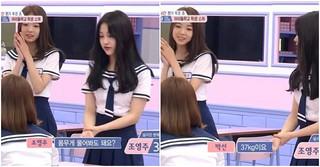 「アイドル学校」、身長163センチ・体重37キロのアイドル候補生が話題!
