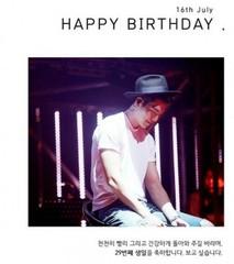 闘病中の俳優キム・ウビン、29回目の誕生日を迎え、事務所がメッセージを伝える。