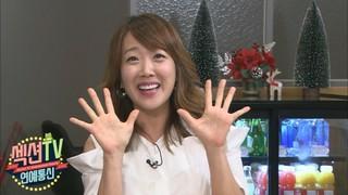 女優ソ・ミンジョン、10年ぶりに韓国芸能界復帰!彼女の熱狂的ファンだったというアイドルとは?