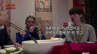 俳優アン・ジェヒョン、モデル時代の極端なダイエットを告白する。