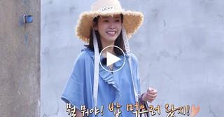 女優ハン・ジミン、猛暑の「三食ごはん」ハウスを訪問!ビタミンのような魅力を発散!