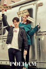 「ASTRO」チャ・ウヌ&「Weki Meki」キム・ドヨン、ビジュアル最強な2人・・・カジュアルブランドモデルに抜擢