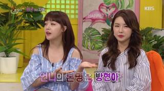 「WANNA.B」リナ&「Girl's Day」ミナ、芸能界では姉妹の立場が逆転!?
