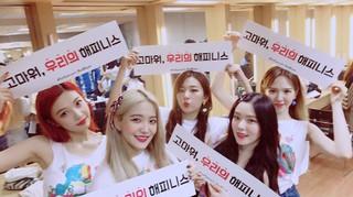 「Red Velvet」、初の単独コンサートを大盛況に終え、ファンに感謝を伝える♪