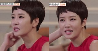 女優キム・ソナ、主演をつとめたドラマ「品格ある彼女」、「キム・サムスン」について語る♪