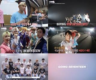 「SEVENTEEN」が日本プロモーションを大成功に終える!