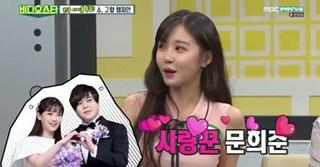 「Crayon Pop」エリン、ソユル&ムン・ヒジュン夫婦の結婚について語る!