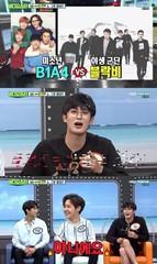 「Block B」ジェヒョ・・・B1A4に挑戦状?「B1A4に喧嘩で勝つ自信はある」の真相は?