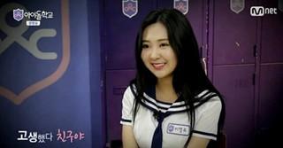 「アイドル学校」、子役出身で話題を集めたイ・ヨンユが脱落する!