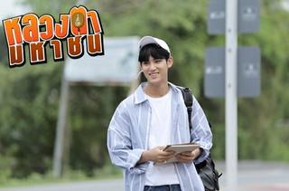 「SEVENTEEN」ミンギュ、タイのシュチュエーションコメディに特別出演!?