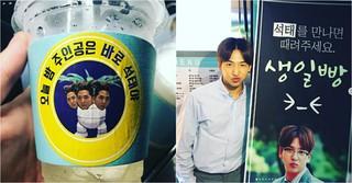 「B1A4」バロのお誕生日にメンバーからケータリングのコーヒーカーが届く♡