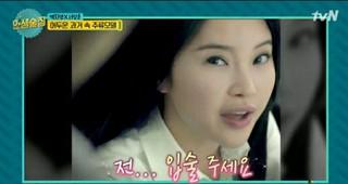 歌手ペク・チヨン、18年前の初々しい姿が公開される!?