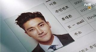 チェ・シウォン主演、tvN新ドラマ「ビョンヒョクの愛」、個性的なティーザー映像が公開!