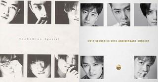 「SECHSKIES」が19年前のジャケ写を再現!?屈辱なしのコンサートポスターを公開!