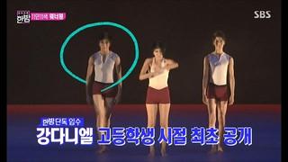 「WANNA-ONE」カン・ダニエル、現代舞踊を専攻していた過去の映像が公開される!