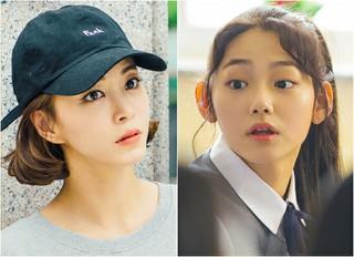 新ドラマ「20世紀少年少女」で同一人物を演じるハン・イェスル&カン・ミナ♡