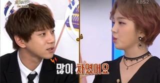 歌手ペク・アヨン、思わぬところで自身の恋愛経験を暴露!?
