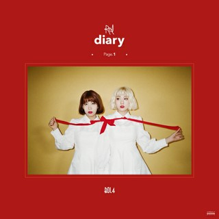 女性デュオ「赤いほっぺの思春期」、ニューアルバムの初動は完璧!!