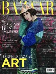 女優ハン・ヒョジュ、ファッション誌の表紙で派手に変身!