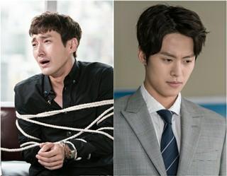 チェ・シウォン×コンミョン、ドラマ「ビョンヒョクの愛」のスチールカットが公開!