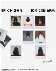 「Epik High」がカムバック!歌手IUとの特級コラボに期待大!