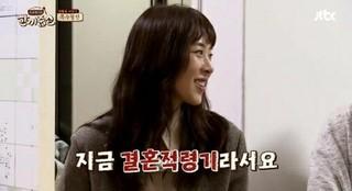 """女優イ・ヨニは結婚適齢期!?""""一食""""だけでなく""""花婿さん候補""""も探しています!"""