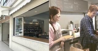 オ・サンジン♡キム・ソヨン夫婦が念願だった本屋さんをオープン♪