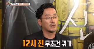 """映画「神と共に」、ハ・ジョンウはキム・ヒャンギを""""ネムセ""""と呼ぶ!?12時前には帰りたい!"""