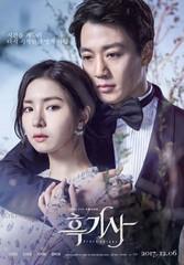 キム・レウォン×シン・セギョン、ドラマ「黒騎士」の公式ポスターが公開!