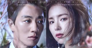キム・レウォン×シン・セギョン、新ドラマ「黒騎士」のメインポスターが公開!