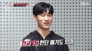 「K-POPスター」出身の「YG」練習生パン・イェダムは勉強もできる!全校1位の成績!?