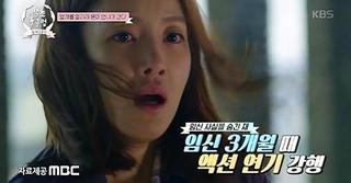 女優イ・シヨン、妊娠3か月当時にアクションシーンを撮ったことを告白!銃で撃たれるシーンも!?