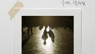 軍服務中の「JYJ」キム・ジュンスがイム・チャンジョンとのデュエット曲を発表する!