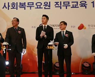 社会服務要員として服務に就く俳優チョン・イルが保健福祉部長官賞を受賞する!