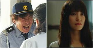 映画「念力」、リュ・スンリョン×シム・ウンギョン×チョン・ユミの予告編が公開される!