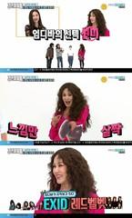 '韓国の元祖セクシークイーン'オム・ジョンファが注目している後輩女性歌手って?