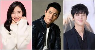 女優チン・セヨンが新史劇「大君」のヒロインに抜擢!チュ・サンウク、ユン・シユンと三角関係に!