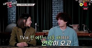 「SJ」キム・ヒチョル、過去に芸能人と交際していた!?~元カノの嫉妬~