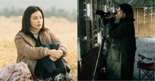 女優イ・ボヨンの韓国版ドラマ「Mother」スチールカットが公開される♪