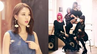 解散を発表した「MissA」、メンバーのフェイが現在の思いを伝える。