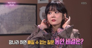 女優チャン・ナラ、1981年生まれ満37歳の童顔の秘訣とは?