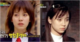 """女優ソン・ジヒョ、新村の街でスカウトされた過去を振り返る!""""名刺を貰っては捨てていた"""""""