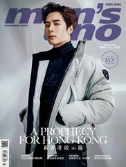 「GOT7」ジャクソン・・・香港雑誌の表紙で`彼氏ルック'を見せる!