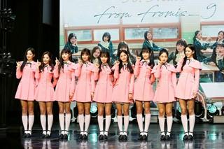「アイドル学校」出身の「fromis_9」がついにデビュー!弾けるような魅力で最高のガールズグループを目指す!
