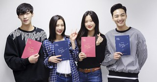 ウ・ドファン×ジョイ主演ドラマ「偉大な誘惑者」の台本リーディングが行われる!