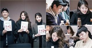 IU×イ・ソンギュン主演ドラマ「私のおじさん」の台本リーディング現場が公開!